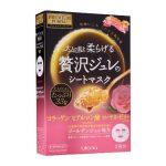 Utena Premium Puresa Golden Jelly Mask Rose 3's
