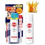 Kose Suncut Uv Protection Spray SPF 50 50g